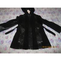 Женская куртка винтажная Венгрия