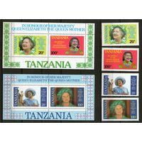 Танзания. Корорлева-Мать. Михель- 264-267 + 2 блока. Чистые.
