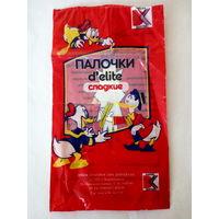 Упаковка от кондитерских изделий Палочки сладкие 1998 года