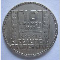 Франция. 10 франков 1932. Серебро .295