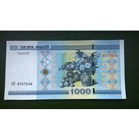 1000 рублей  серия СП (UNC)