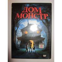 """Диск DVD-видео из личной коллекции """"Дом-монстр Monster House"""""""