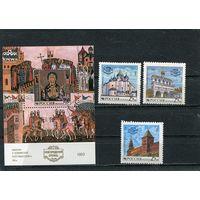 Россия 1993. Новгородский Кремль