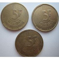 Бельгия 5 франков 1986, 1987, 1988 гг. Belgique. Цена за 1 шт.