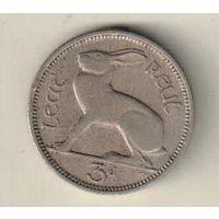 Ирландия 3 пенс 1950
