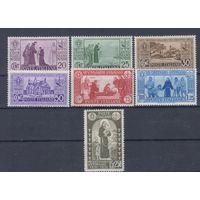 [756] Италия 1931. Христианство.700-летие смерти святого Антония. СЕРИЯ MLH
