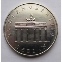 ГДР. 20 марок 1990