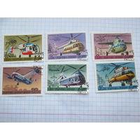 СССР 1980 Авиация вертолеты 6 марок гаш