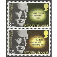 Питкэрн. 100 лет со дня рождения У.Черчиля. Премьер-министр. 1974г. Mi#144-45. Серия.