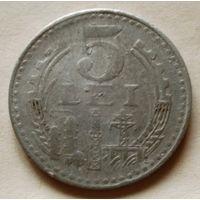 5 лей 1978 Румыния