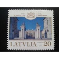 Латвия 1999 дворец работы Растрелли