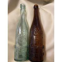 Пивные бутылки( Калинкин, САНКТ-ПЕТЕРБУРГЪ) с орлами 2 шт.
