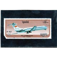 Камбоджа. Ми-816. Ильюшин Ил-62M. Серия: Самолеты. 1986.