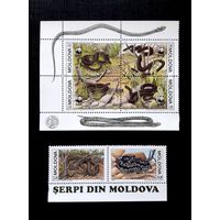 Молдова 1993 Фауна Рептилии ЗМЕИ  Полная серия - 6 марок MNH