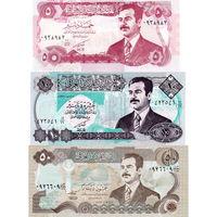 Ирак все 12 бон, с изображением Саддама Хусейна.  UNC