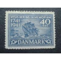 Дания 1941 памяти В. Беринга