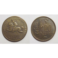 Литва - 20 centu 1925 XF