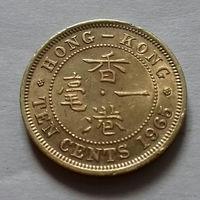 10 центов, Гонконг 1965 г.