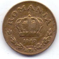 Румыния, 1 лей 1940 года.