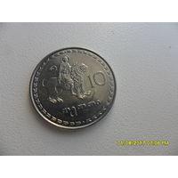 10 тетри Грузия 1993 год, KM# 79, 10 THETRI, из мешка