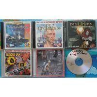 Домашняя коллекция игровых дисков ЛОТ-4