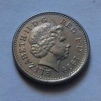 5 пенсов, Великобритания 1999 г.