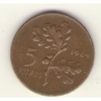 5 куруш 1964 г.