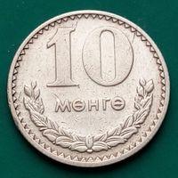 10 мунгу 1981 МОНГОЛИЯ