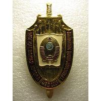 Знак. Могилёвская школа транспортной милиции МВД СССР
