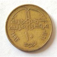 Египет, 10 пиастров 1992 г.