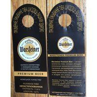 Этикетка пивная (галстук) Лидское Warsteiner