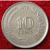 7510:  10 центов 1971 Сингапур