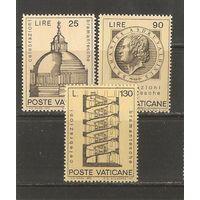 Ватикан 1972