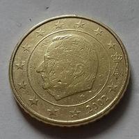 50 евроцентов, Бельгия 2002 г.