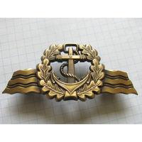 ФРГ Специальный знак различия ВМФ (Seefahrendes Personal) винт (2-241)