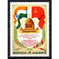 1980 СССР. Визит Брежнева в Индию