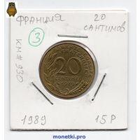 Франция 20 сантимов 1989 год - 3