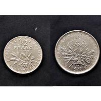 Франция 1/2 франка 1977 и 5 франков 1970