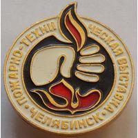 Знак ПТВ Челябинск