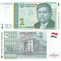 Таджикистан 1 сомони 1999 (2010). UNC распродажа
