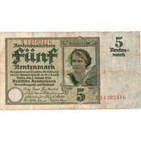Германия, 5 рентмарок, 1926 г.