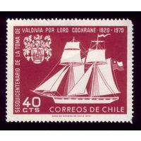 1 марка 1970 год Чили 723