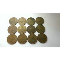 3 копейки 1970,1972,1979,1980,1982,1983,1985,1986,1988,1989,1990,1991 (12 шт.)