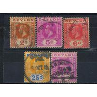 GB Цейлон 1911-8 GV