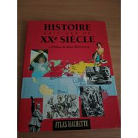 Histoire critique du 20 e siecle(на французском языке).1993г.Энциклопедический формат.Французское издательство.