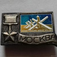 Москва, Ленинградское шоссе, 23-й км