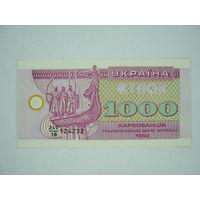 1000 карбованцев 1992, Украина