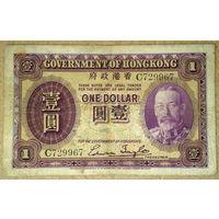 Гонг Конг 1$ 1935г. -очень редкая-