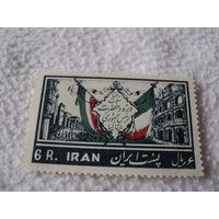Почтовые марки Иран 2
