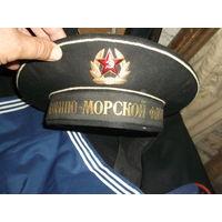 Форма Морская СССР